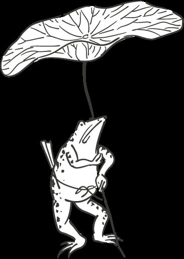鳥獣戯画 蓮の傘…