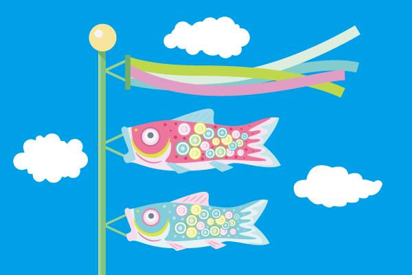 おしゃれな鯉のぼり