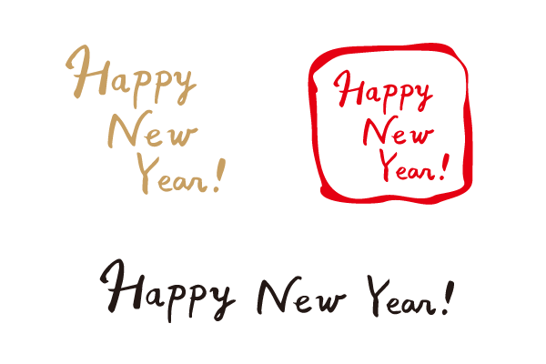 手書きHAPPY NEW YEAR