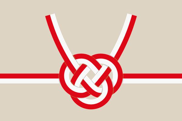 和風のタグの付いたイラスト ... : 無料 カレンダー シンプル : カレンダー