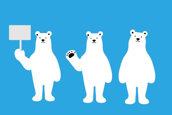 白くまさんのイラスト詰め合わせ1 Events Design